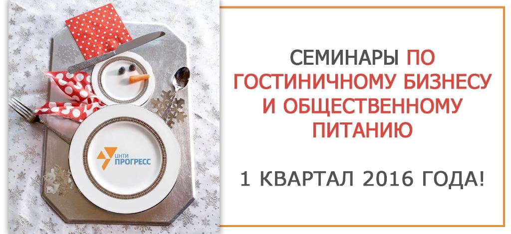 снеговик_тарелка