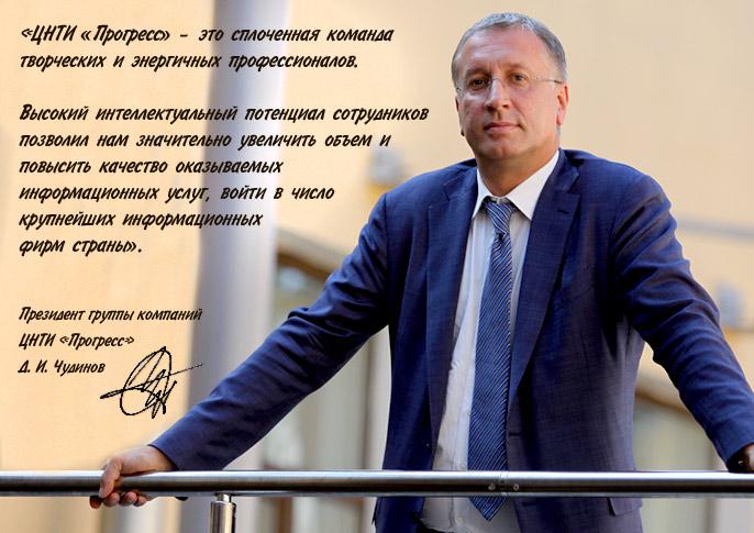 Семинары, курсы, обучение сотрудников, повышение квалификации в Санкт-Петербурге