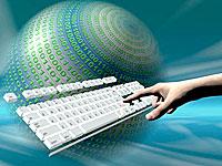 Россия отмечает День Интернета.