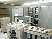Так выглядит самый старый японский компьютер.