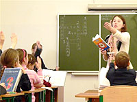Успех педагогической деятельности во многом зависит от коммуникативных способностей учителя, от его умения наладить правильные взаимоотношения с детьми.