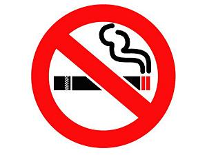 Сегодня Международный день отказа от курения.
