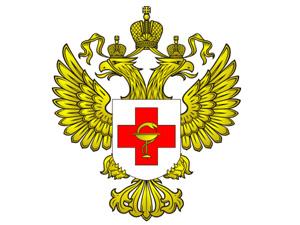 В 1763 году было заложено начало развития Медицинской коллегии (сегодня - Минздрав) в России.