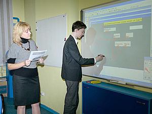 Внедрение информационных технологий в учебный процесс дает и большие возможности для выбора методов и форм обучения.
