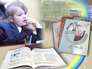 От качества поставленной цели зависит успех всего образовательного процесса.