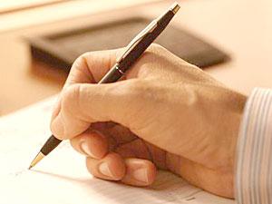 """ЦНТИ """"Прогресс"""" проводит межрегиональный семинар «Культура деловой коммуникации в бизнес-среде»"""
