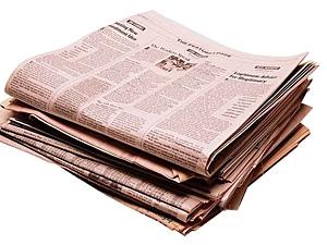 ЦНТИ «Прогресс» приглашает вас на семинар «Газета как медиапредприятие», созданный в помощь редакторам газет и руководителям редакционно-издательских комплексов.