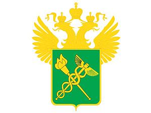 Сегодня День таможенника Российской Федерации.