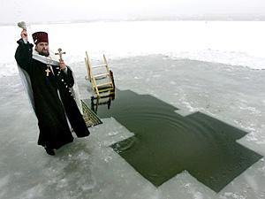 Сегодня православные отмечают Крещение Господне.
