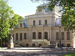 20 января 1896 года был основан Институт физической культуры имени Лесгафта в Петербурге.