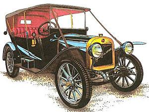115 лет назад на выставке в Нижнем Новгороде был представлен первый русский автомобиль.