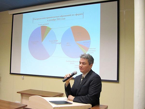 Доклад директора СПБ ГКУ «МФЦ» Маркова К.В. участникам семинара.