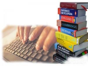 Где находятся бюро переводов Москвы. effectiff.ru. указать.  Таганский - Услуги для компаний.