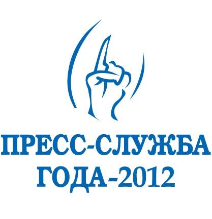 2012 года к: