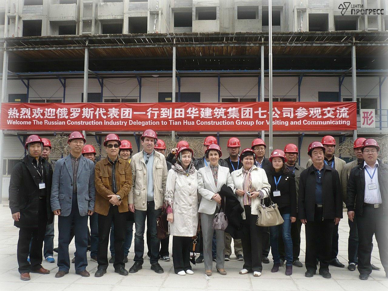 Семинар в Китае