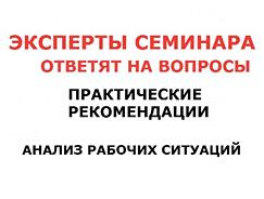pomoshnik_rukovoditelya