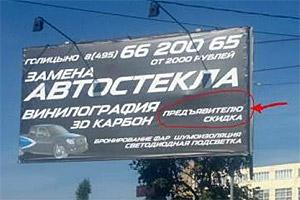 reklamnie-instrumenti