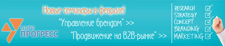 b2b-branding