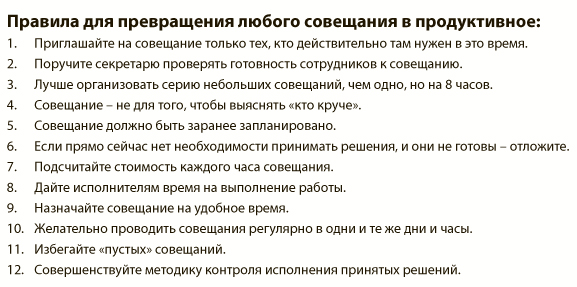 prod_sov