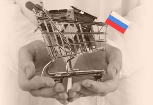 Закупки-и-снабжение-на-современном-предприятии