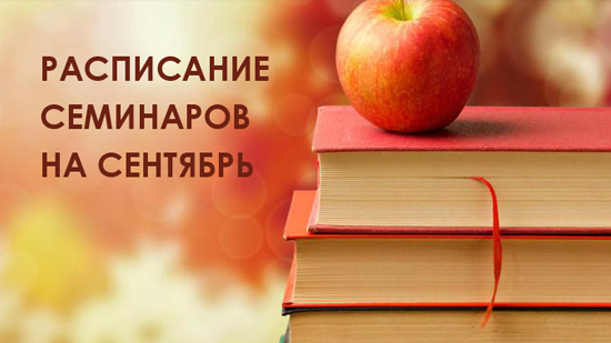 lesson-study