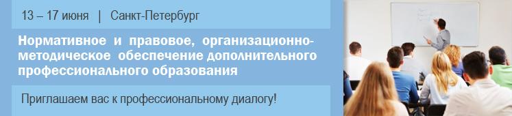 obr-баннер