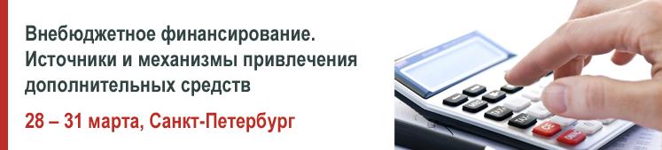 subsidiya